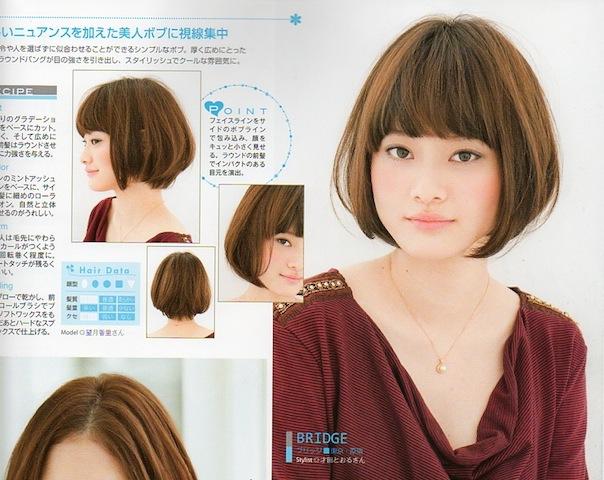 最新のヘアスタイル 髪型 メンズ マッシュボブ : お得意ボブ!です!