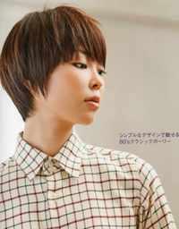 Fudgedobashi048